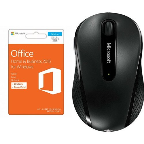 Microsoft Office Home and Business + マイクロソフト ワイヤレス マウス セット ストーンブラック