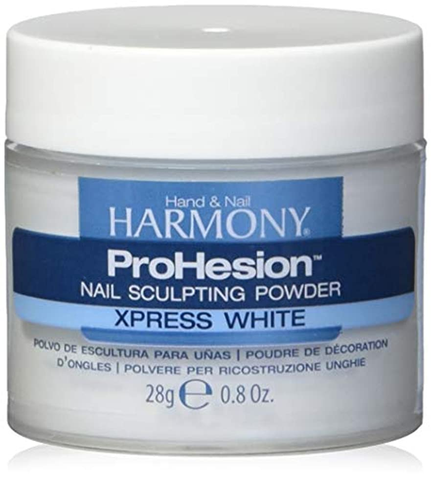 候補者従順なスープHarmony Prohesion Sculpting Powder - Xpress White - 0.8oz / 28g