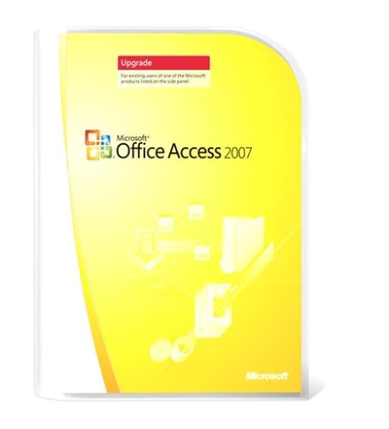 ゴール洗練されたセンチメンタル【旧商品/メーカー出荷終了/サポート終了】Microsoft Access 2007 VUP 英語版