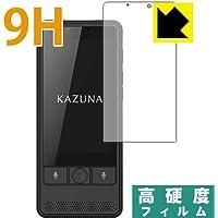 PET製フィルムなのに強化ガラス同等の硬度 9H高硬度[光沢]保護フィルム KAZUNA eTalk5 日本製