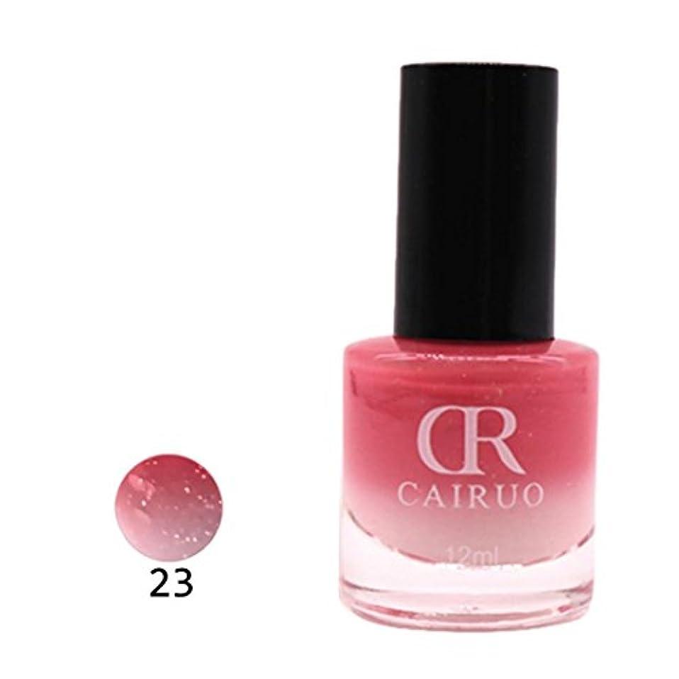ネイルカラー BOBOGOJP 26選 色のバリエーション豊富 透明感 マニキュア 人気 流行 塗りやすい 速乾 nail 指先 爪先 ネイル用 温度にり色が変わるネイルポリッシュ (W)