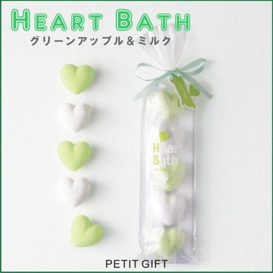 スティック寓話くプチギフト 入浴剤 グリーンアップル&ミルク5個入り