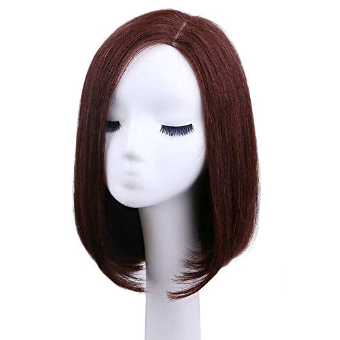 狐ステーキバウンドYOUQIU 女性のデイリードレスウィッグのための本当の髪ボブウィッグバックルストレートヘアー (色 : Natural black, Design : Mechanism)