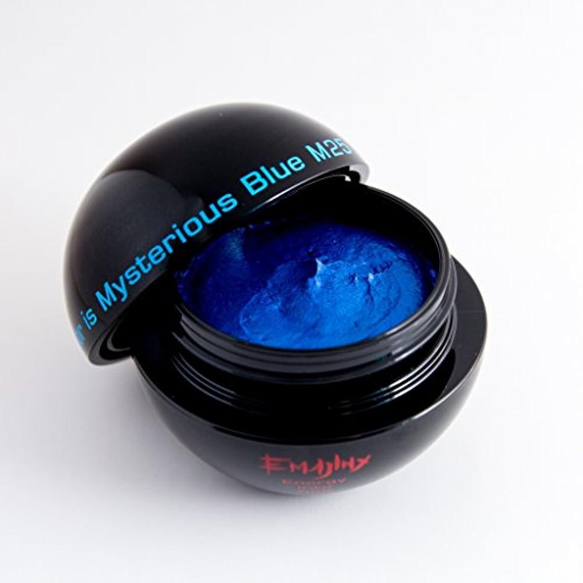 軽蔑する請求可能敬意を表するEMAJINY Mysterious Blue M25(ブルーヘアカラーワックス)青【日本製】【無香料】
