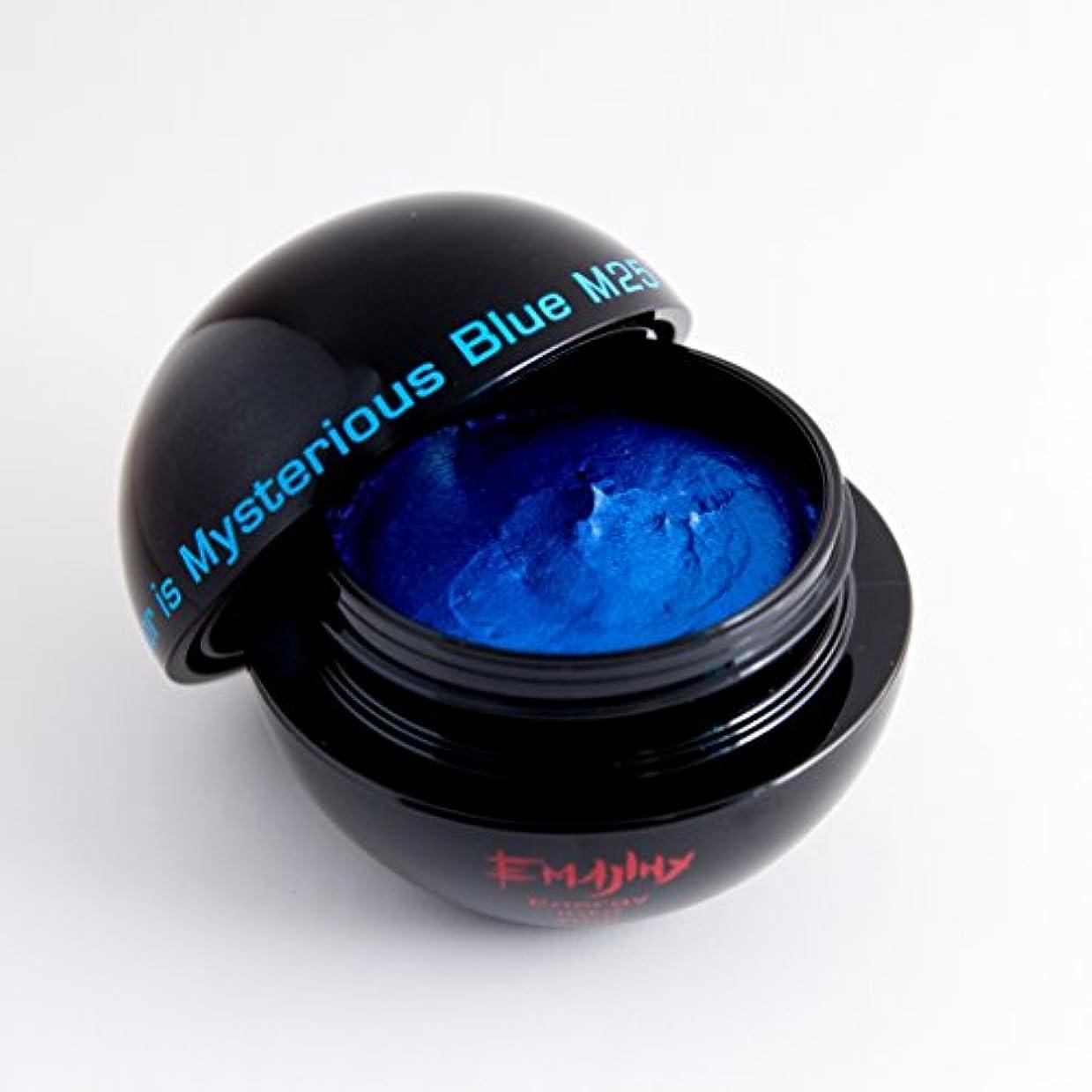 花束呼吸する歴史的EMAJINY Mysterious Blue M25(ブルーヘアカラーワックス)青【日本製】【無香料】