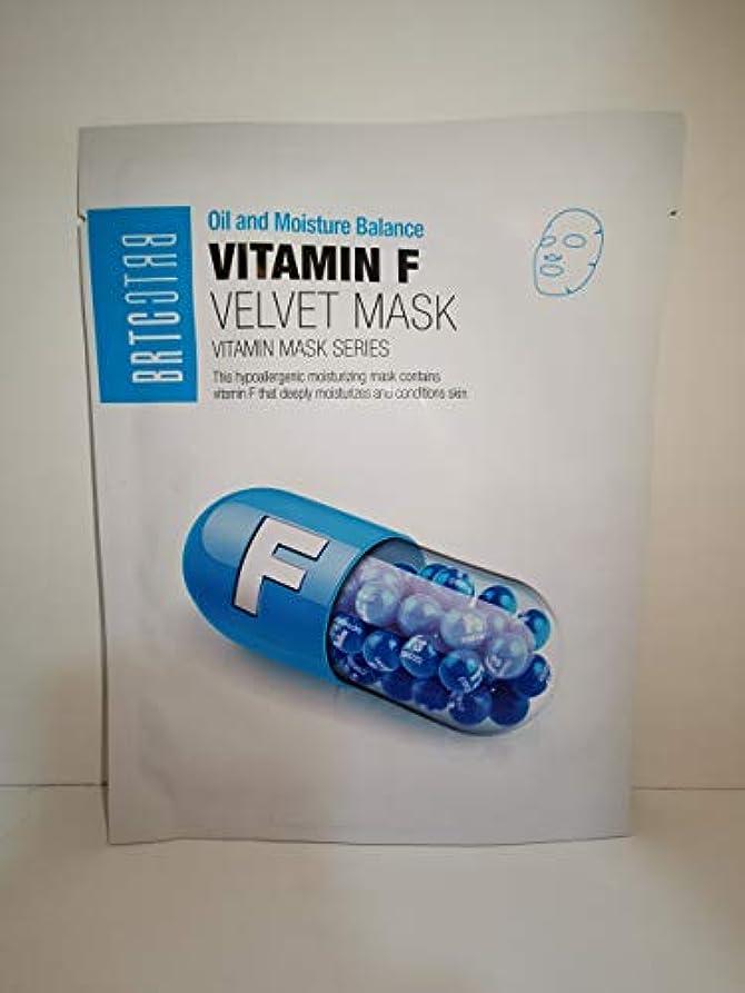衝突するグラフィックビルBRTC 脂性肌と水分のバランスのためのビタミンF 1??つのベルベットマスク