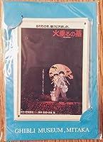 ジブリ美術館オリジナル 火垂るの墓 ポスター画 ブリキ ポストカード