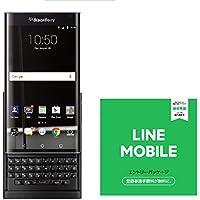【日本正規代理店品】BlackBerry Priv Black Android SIMフリースマートフォン ブラックベリー 32GB スライド QWERTY キーボード caseplay FOX PRD-60028-037 & LINEモバイル エントリーパッケージセット