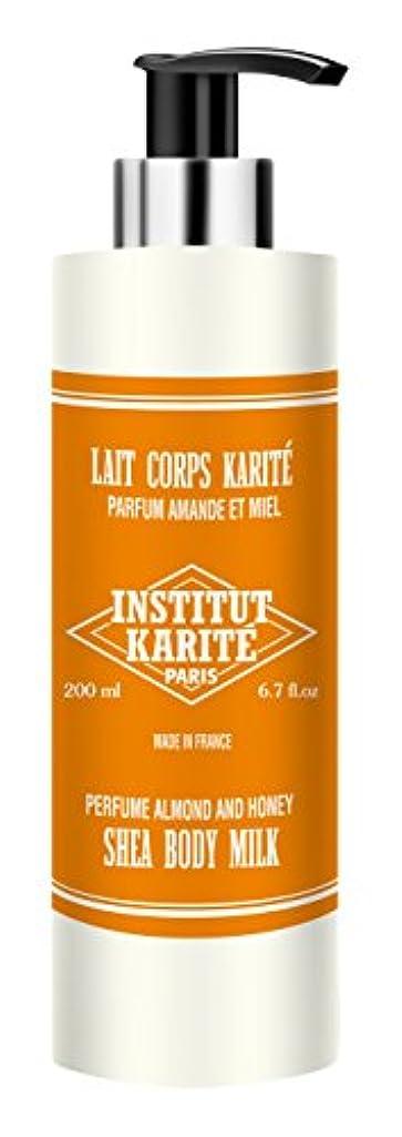 あごひげ本物の腐食するINSTITUT KARITE  Shea Body Milk ボディミルク 200ml Almond Honey アーモンドハニー