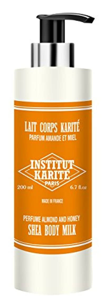 野なマットレス肉のINSTITUT KARITE  Shea Body Milk ボディミルク 200ml Almond Honey アーモンドハニー