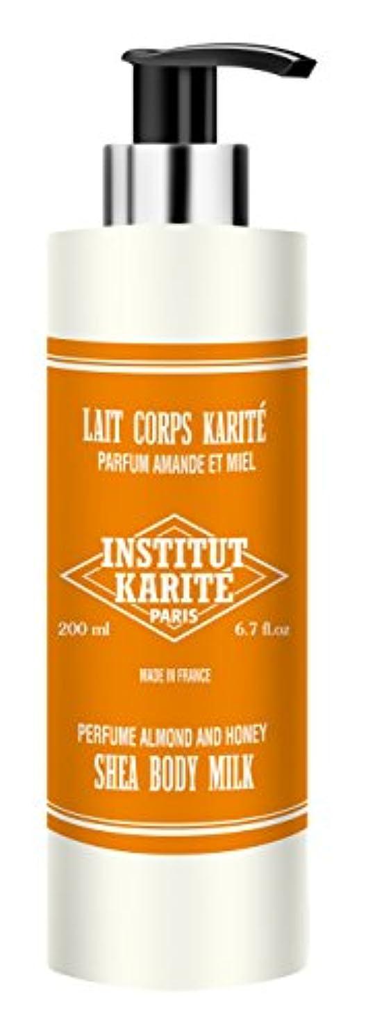 配るバリケード測定可能INSTITUT KARITE  Shea Body Milk ボディミルク 200ml Almond Honey アーモンドハニー