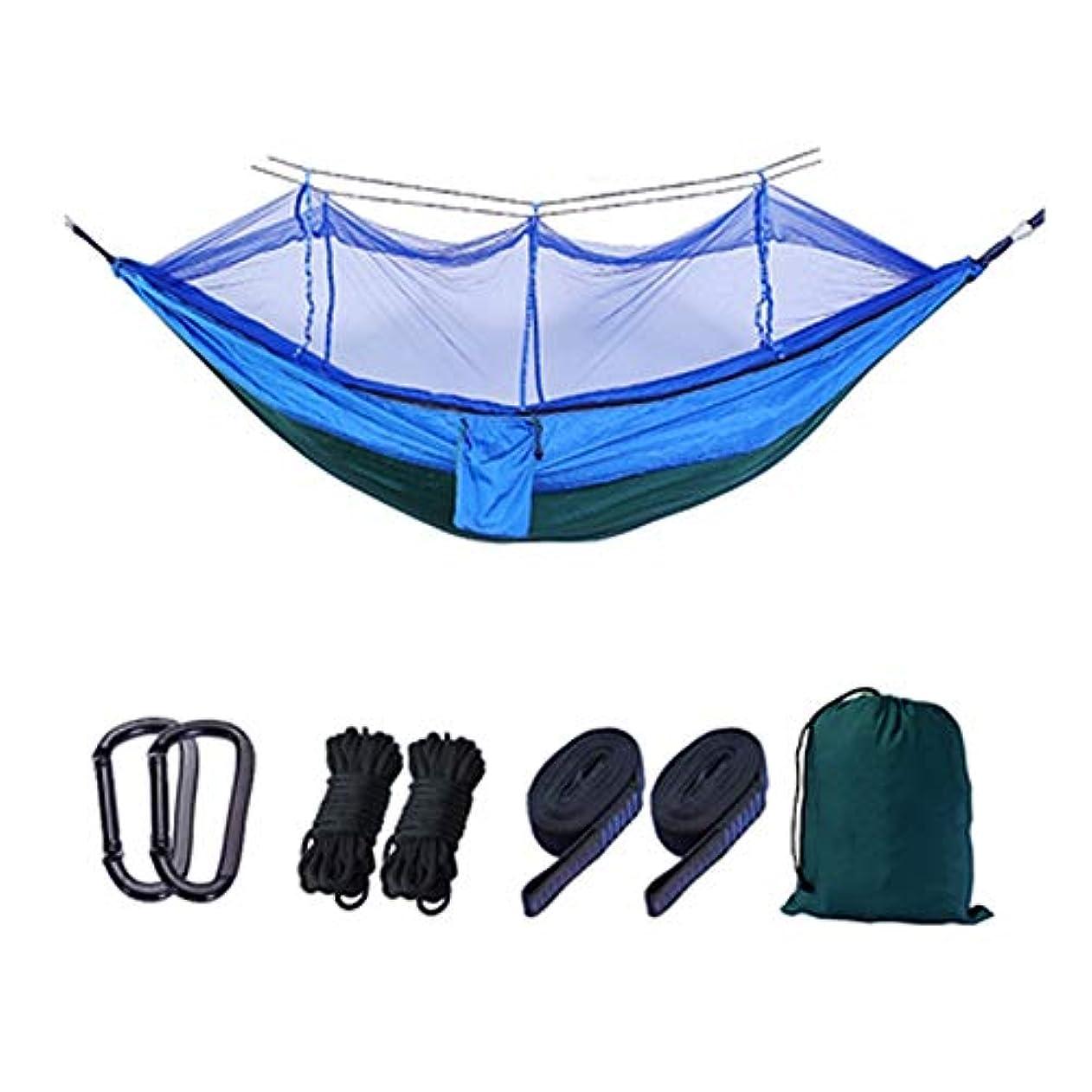 コイル召集する取り付けRMJAI 蚊帳付きキャンプハンモック、超軽量ポータブルパラシュートハンモック、ポータブルビーチスイングベッド、屋外蚊ハンモック、ベッド裏庭のポーチ102.4x55.1in (色 : C)