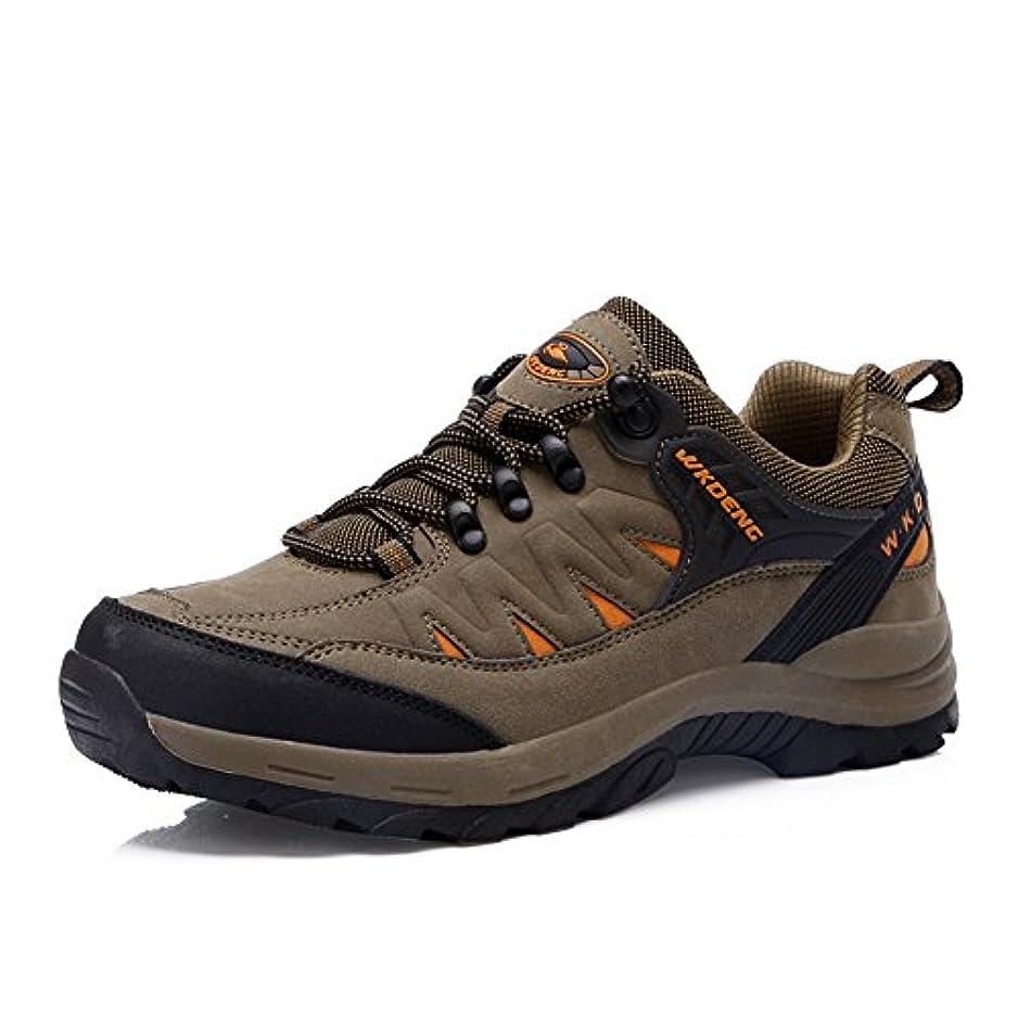 助けになる億リレー[スター イー ビズネス] 登山靴 メンズ ハイキングシューズ トレッキングシューズ ローカット クライミングシューズ 防滑 軽量 通気性 衝撃吸収 滑り止め アウトドア