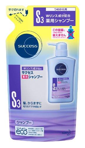サクセス 薬用シャンプー Wリンス 詰替 300ml