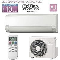 日立 コンパクトサイズエアコン『白くまくん』(AJシリーズ)(スターホワイト) RAS-AJ28L-W