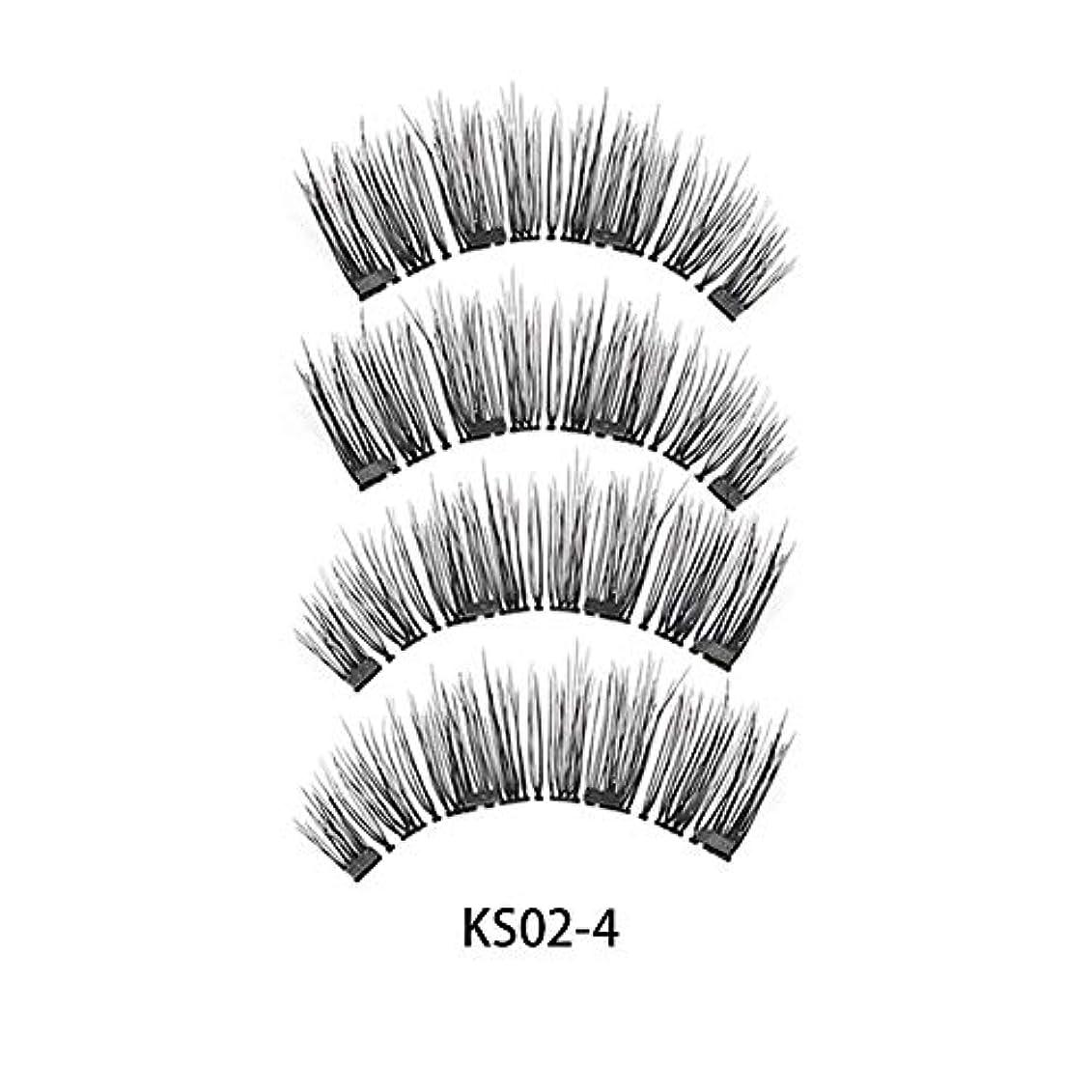 種類不安深遠Viugreum つけまつげ 磁気まつげ 4つ磁石 つけまつ毛 3D 極薄 超軽量高級繊維 軽量 つけまつ 接着剤ない 手作り 人気