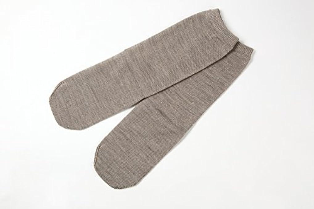 意志に反するスーパーマーケット促進する冷え取り靴下 ウール100%先丸ソックス カラー (杢ベージュ)