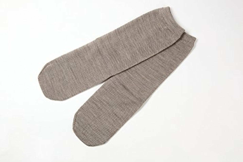 あそこ実現可能性盗難冷え取り靴下 ウール100%先丸ソックス カラー (杢ベージュ)