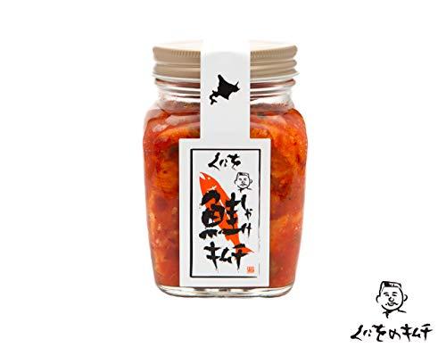 くにをのキムチ (鮭, 250g)