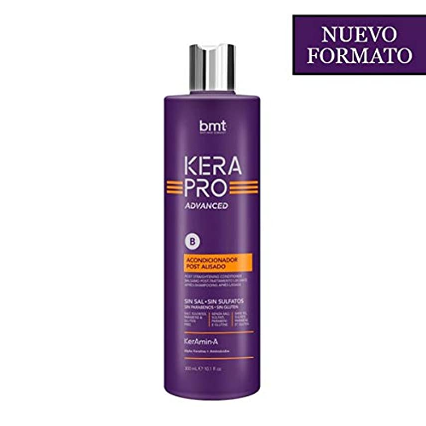 アンケートモンクダイエットKATIVA BMT KERAPRO ADVANED POST ALISED ACONDICATOR 300ML
