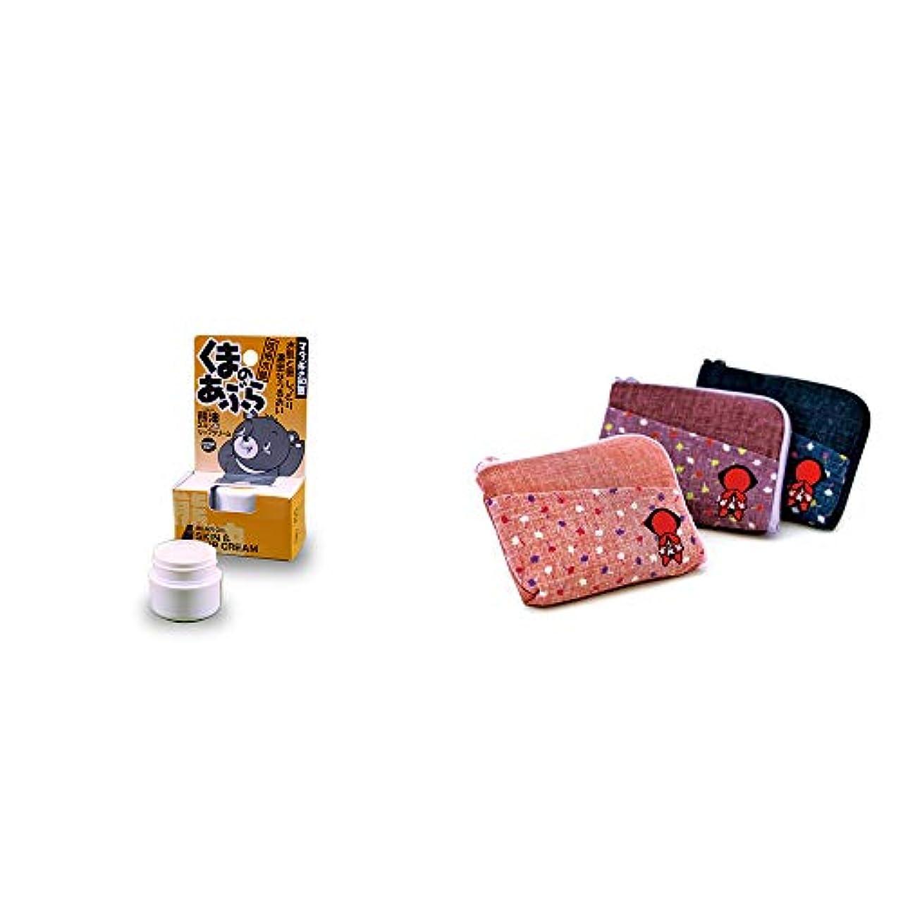 ピンク床を掃除する見込み[2点セット] 信州木曽 くまのあぶら 熊油スキン&リップクリーム(9g)?おねがいさるぼぼ ポーチ(小) 【ピンク】