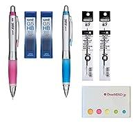 Uni Alpha-Gel Shaker シャープペンシル 0.5mm NanoDia 芯 HB2パック ボールペン 0.7mm ロイヤルブルー 詰め替え 2パック 付箋付き バリューセット Soft Grip