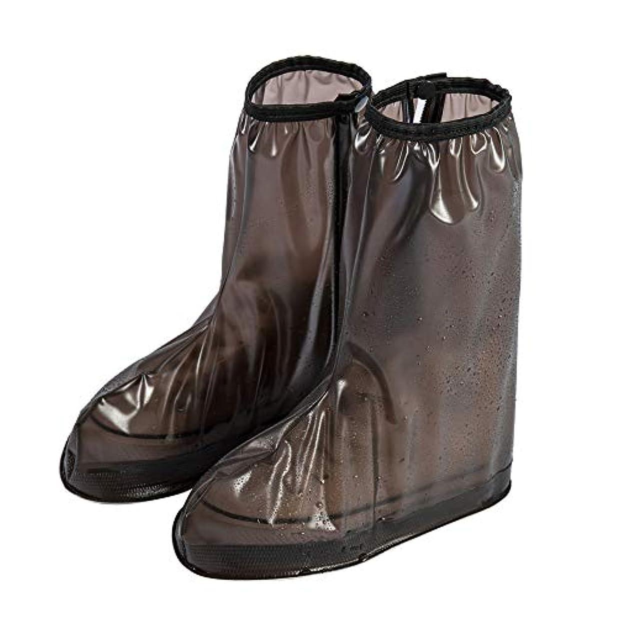 研磨で高層ビル防水靴カバー 自転車の靴のカバー、女性のための防水レインブーツの靴のカバー男性 - 黒のアンチスリップ再利用可能な洗える雨の雪のブーツカバーカバーバイクのオートバイのブーツの靴カバーレインスーツ/ギアMTB男性のためのバイクBiの靴カバー女性 (色 : コーヒー, サイズ : X-Large)