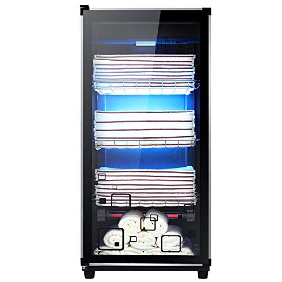 でアクセス空の3 in 1 UVオゾン滅菌器キャビネットホットタオルウォーマーキャビネットウェットタオルヒーター、レストランサロン用スパマッサージヘアビューティー(4層)