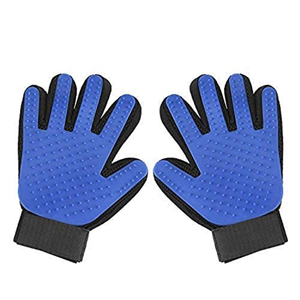 汚染引き算メイエラペットグルーミンググローブ-ペットヘアリムーバー両面手袋シリコーン5本指マッサージブラシ-動物の美しさ脱毛器-猫と犬のためのロングとショート毛皮のために適しています (1 ペア)