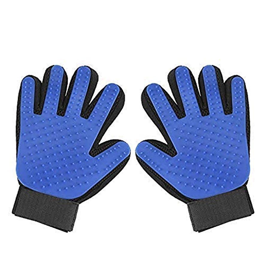 武器意気揚々アミューズメントペットグルーミンググローブ-ペットヘアリムーバー両面手袋シリコーン5本指マッサージブラシ-動物の美しさ脱毛器-猫と犬のためのロングとショート毛皮のために適しています (1 ペア)