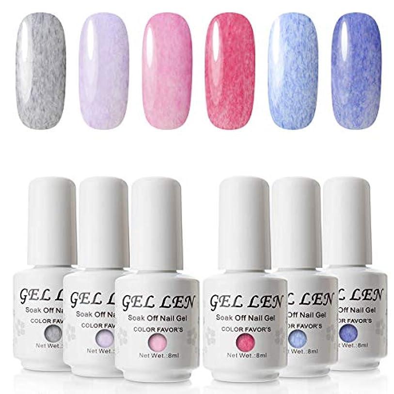 抱擁南方の最近Gellen ジェルネイル カラージェル 毛皮ジェル 白亜色 新発売 厳選6色 UV/LED 8ml