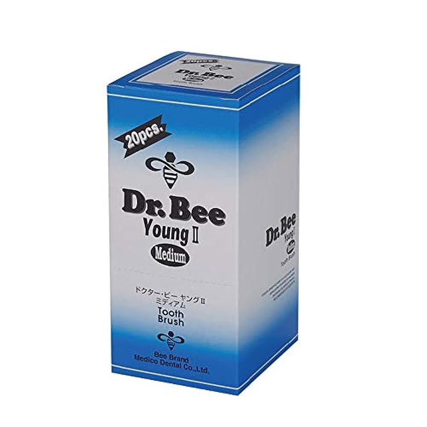 マウスブロンズ突然のDr.Bee ソフト 20本入り