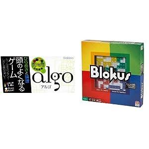 アルゴ & ブロックス (BJV44)の関連商品1