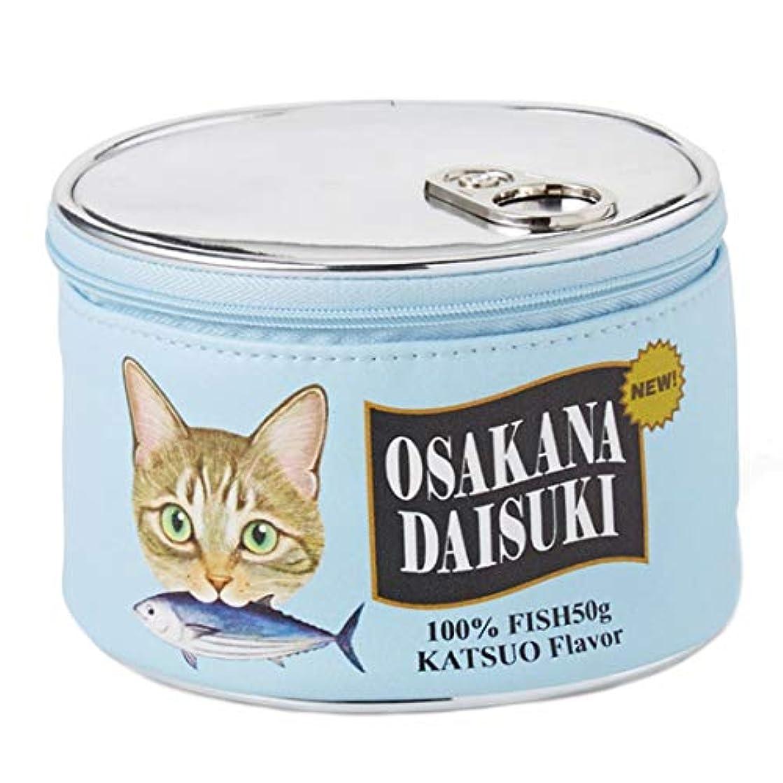 粉砕する感染するリークun jour 猫缶 化粧ポーチ メイクアップ道具入れ ネコ柄 コスメケース