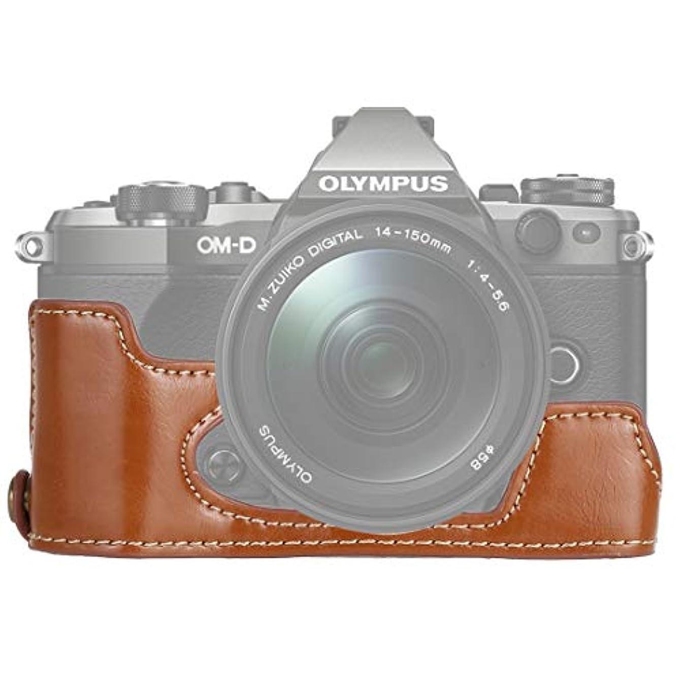 プレビスサイト動脈お酒HJJUANJP カメラアクセサリー 保護 Olympus EM5 / EM5 Mark II用1/4インチスレッドPUレザーカメラハーフケースベース (色 : Brown)