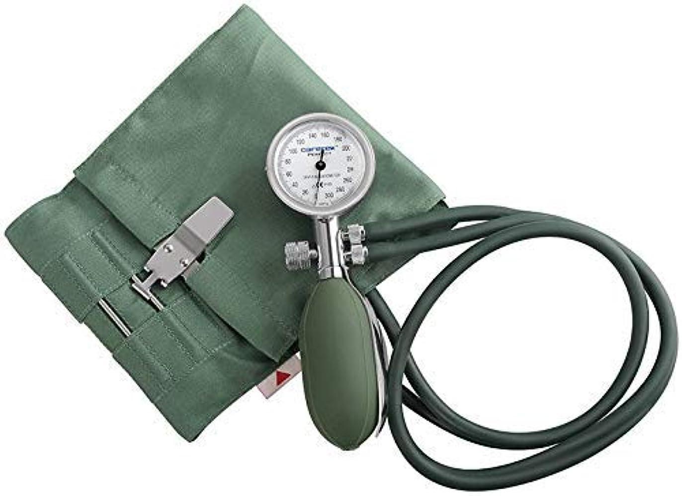 胚芽差別ハーフLY88聴診器完璧な血圧計アーム血圧パルスモニター診断ツールなし