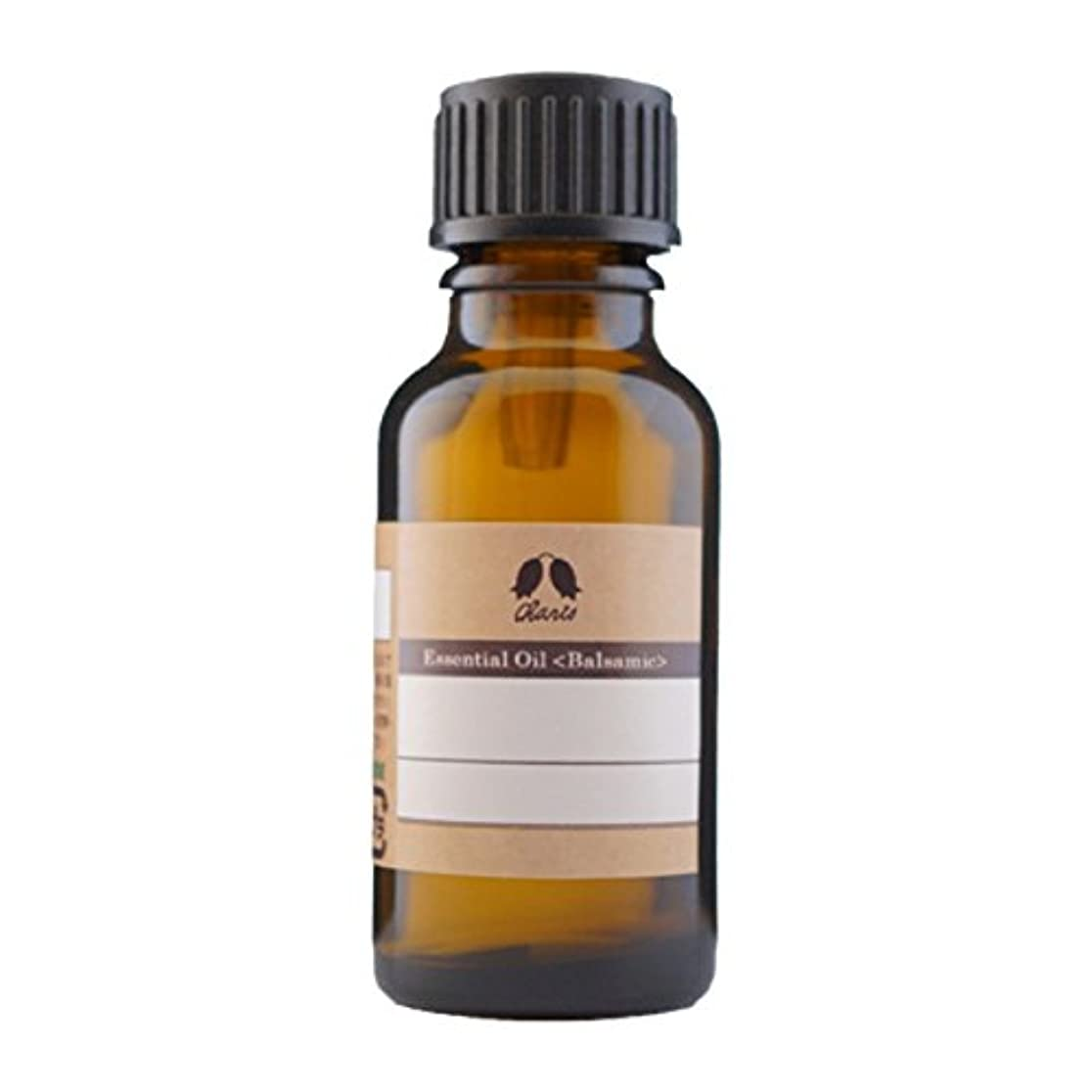 セール北米バクテリアジュニバーベリー Organic 20ml