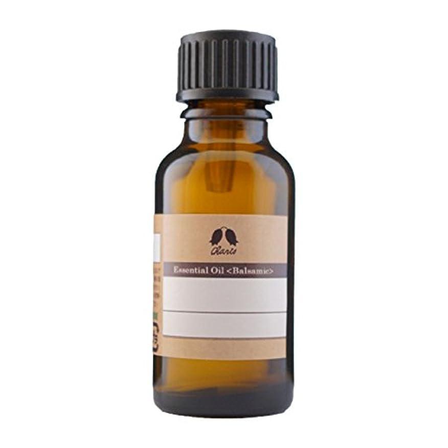 石膏ナースパワージュニバーベリー Organic 20ml