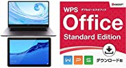 【PC+Office+Tabletセット】MateBook D Ryzen5+WPS Office+T5 10 WiFi 16GB
