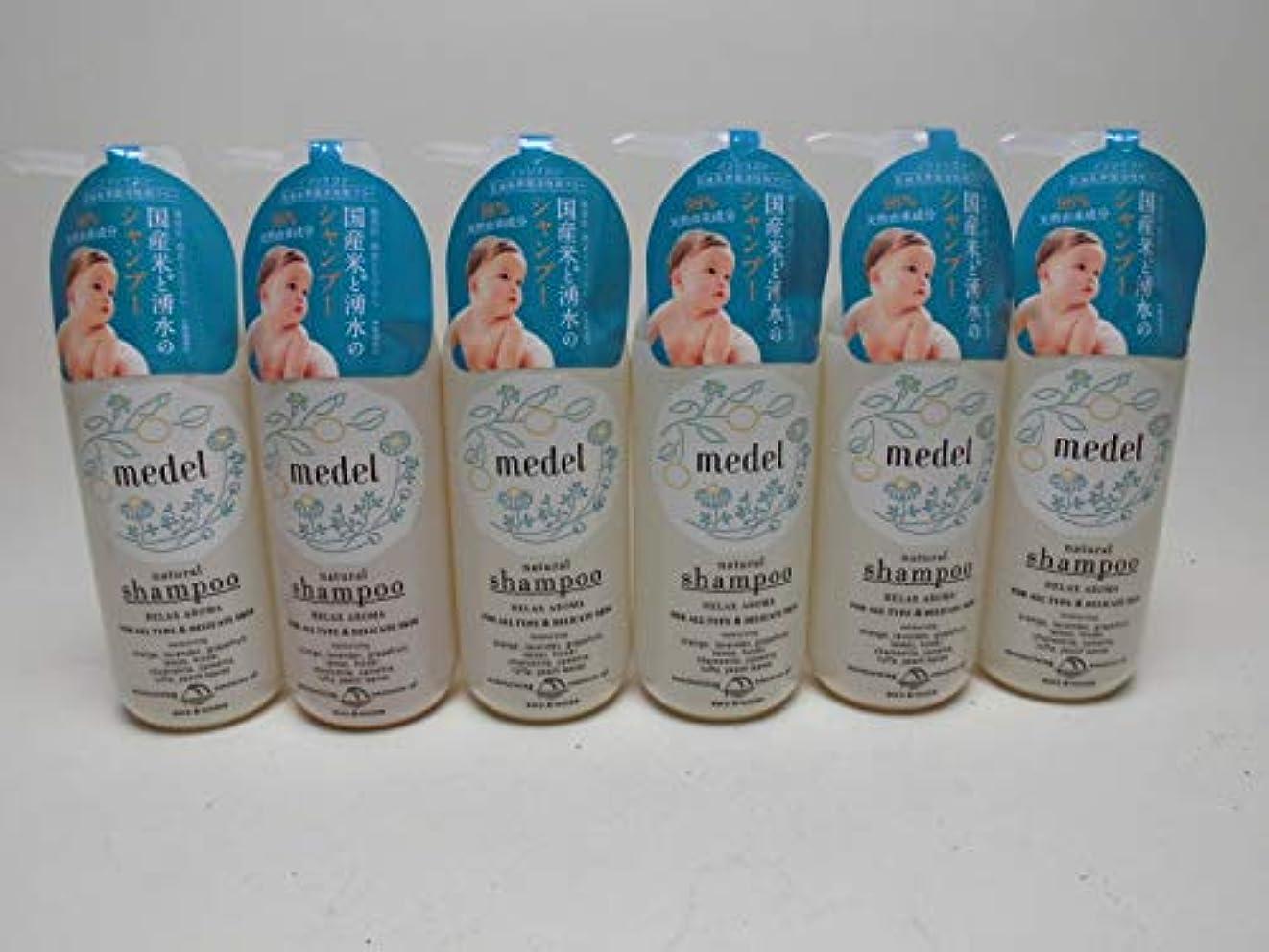 ぬれた散髪アーティキュレーション【6本セット】メデル シャンプー リラックスアロマ ポンプ 420ml×6本セット