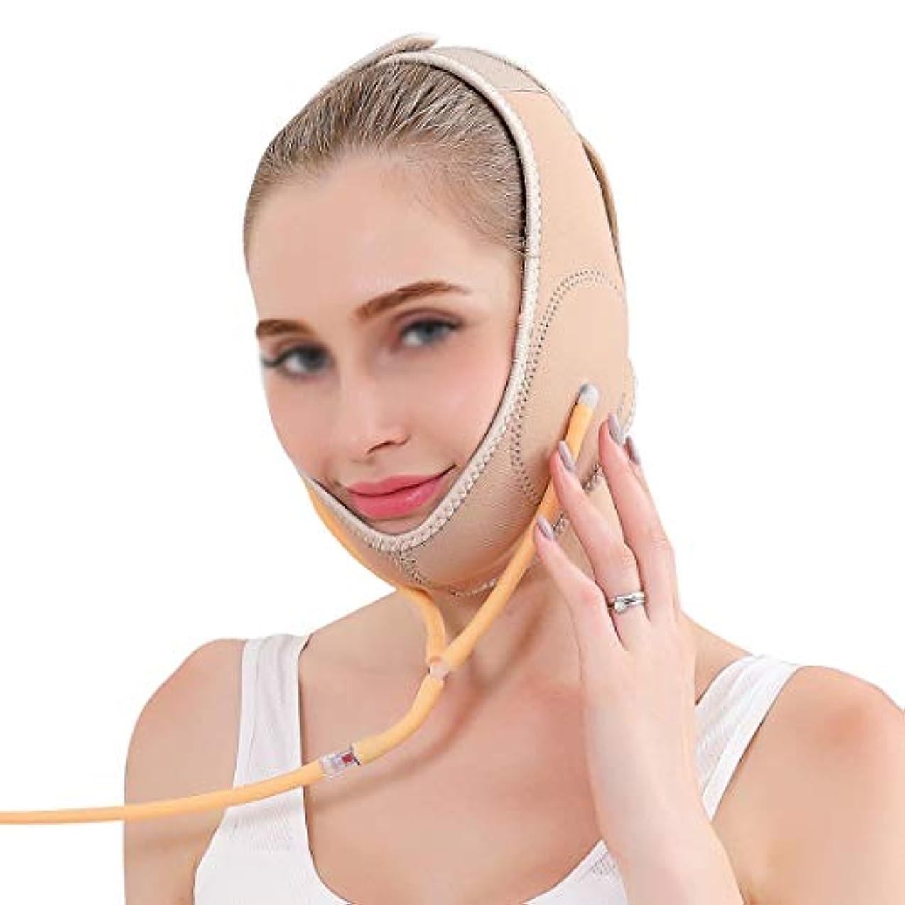 ZWBD フェイスマスク, フェイスリフティング包帯フェイスリフティングマスク小Vフェイスリフティング整形咬合筋肉引き締めパターン薄いフェイスステッカーアーティファクトダブルチン包帯インフレータブル (Color : Beige)