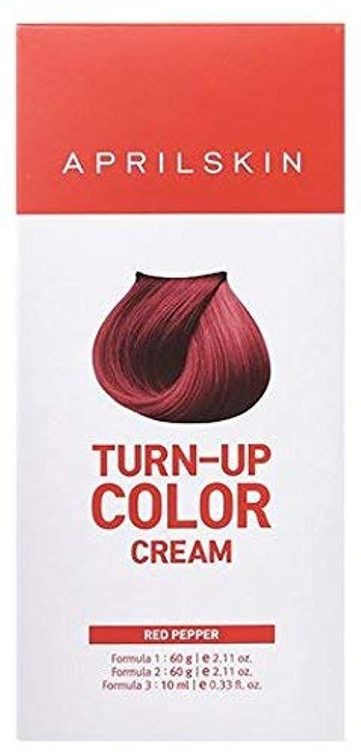 インタフェース励起パブAPRIL SKIN(エイプリル スキン) ターンアップ カラークリーム/Turn Up Color Cream (レッドペッパー(Red Pepper)) [並行輸入品]