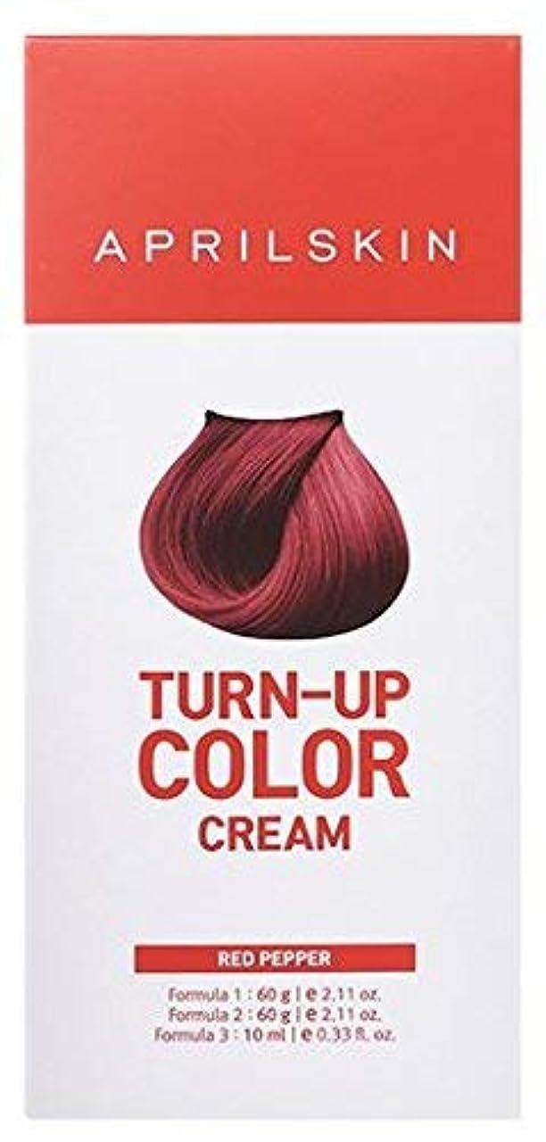 群衆つづり影APRIL SKIN(エイプリル スキン) ターンアップ カラークリーム/Turn Up Color Cream (レッドペッパー(Red Pepper)) [並行輸入品]
