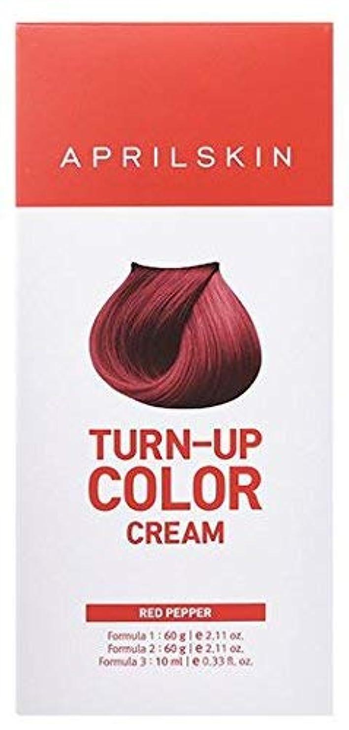 前置詞見通し苗APRIL SKIN(エイプリル スキン) ターンアップ カラークリーム/Turn Up Color Cream (レッドペッパー(Red Pepper)) [並行輸入品]