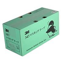 3M No.343 マスキングテープ(車両用) 20mm×18M 60巻入