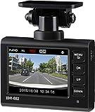 コムテック ドライブレコーダー ZDR-022 200万画素 Full HD 1年保証 駐車監視 常時録画 衝撃録画 高速起動 ZDR-022