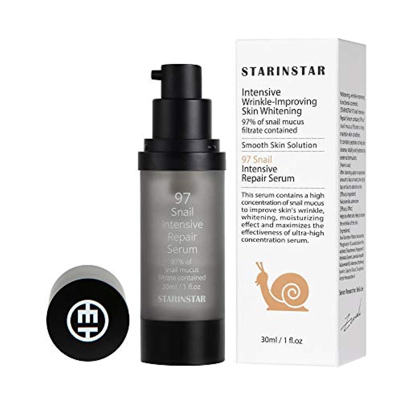 予防接種風刺時折[STARINSTAR] 97 スネイルインテンシブリペアセラム 、ラベンダー油500ppmおよびペプチド100ppm、鼻汁粘液濾液の97%、30ml / 1fl.oz