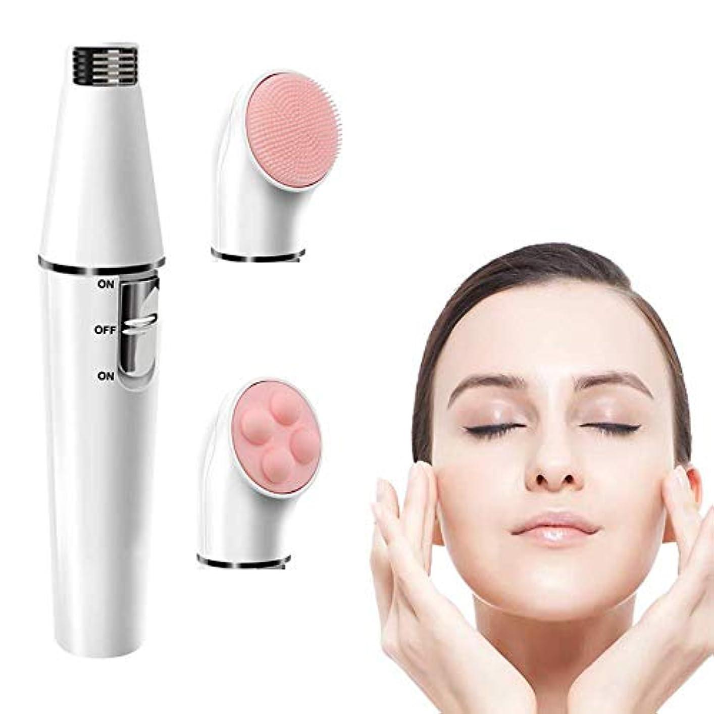 ドールピース接続された女性のための顔の脱毛剤、ホワイト/ブロンズ - 自宅でサロンの美しさのための3-1 - 顔の脱毛、クレンジング&スキントーニングシステム