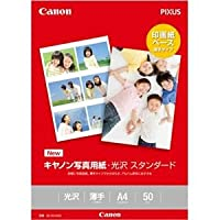 キヤノン 写真用紙・光沢 スタンダード A4 50枚 0863C005 ds-1661174