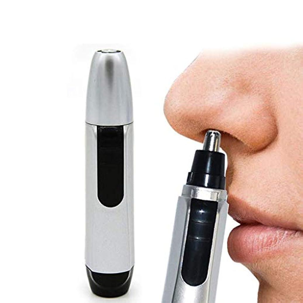 OYAN 鼻毛カッター 電動式 水洗い可 LEDライト搭載 乾電池付属 ブラック(バッテリーなし)